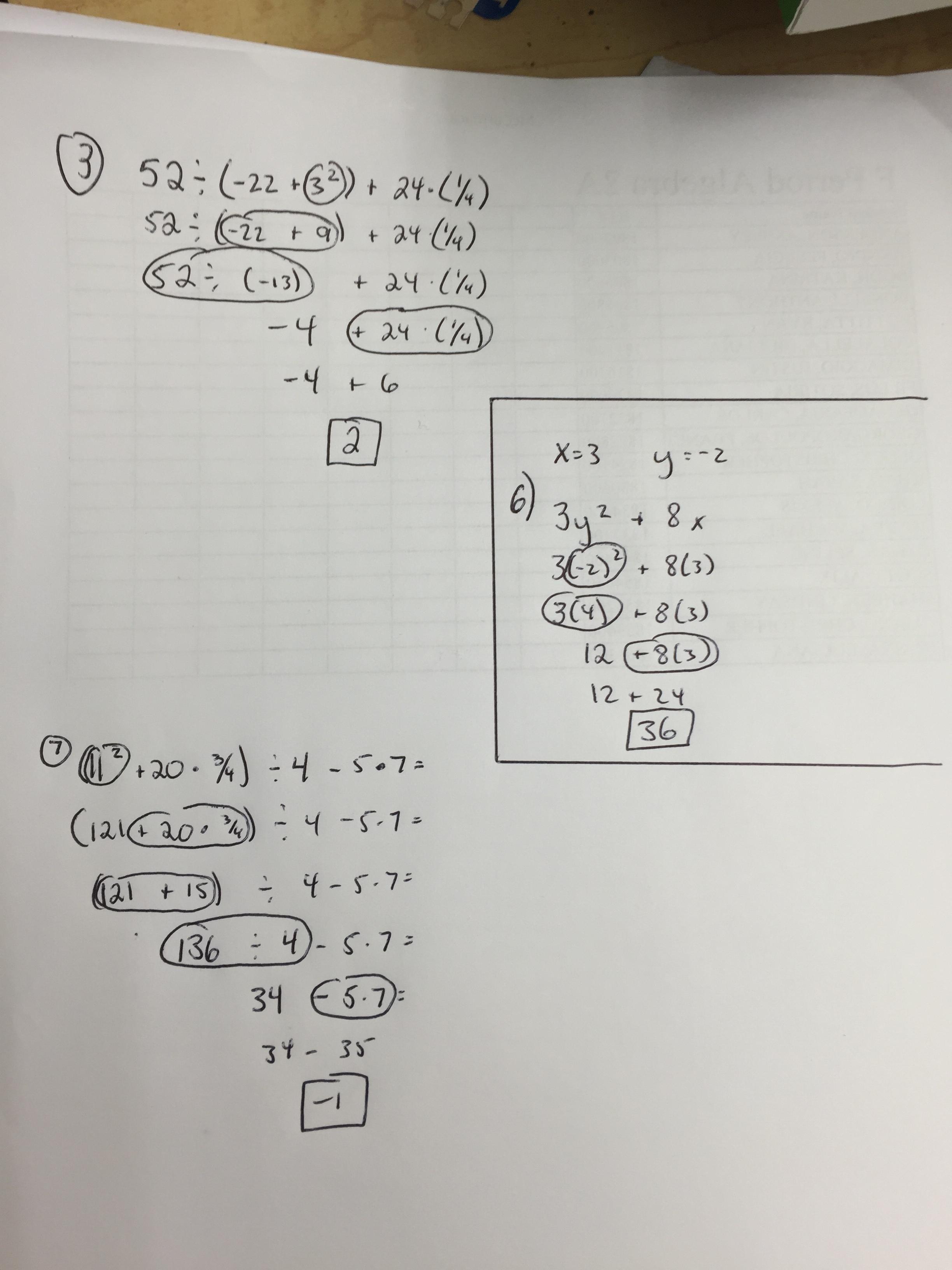 Box Multiplication Worksheets free printable thanksgiving math – Box Multiplication Worksheets